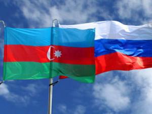 Азербайджан и Россия