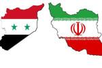 Сирия и Иран
