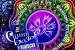 Витебск-2014