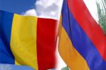 Армения и Румыния