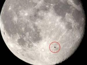 Луна и НЛО