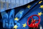 ЕС РФ газ