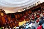 Парламентарии Армении