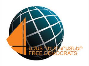 Свободные демократы