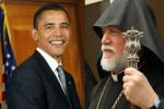 Арам I и Обама