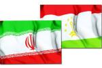 Иран и Таджикистан