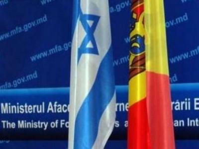 Израиль и Молдова