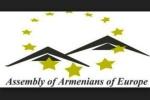 Съезд армян Европы