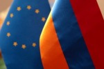 ЕС – Армения