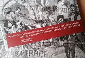 Геноцид армян на первых страницах мировой прессы