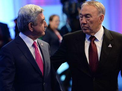 Саргсян и Назарбаев