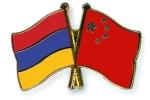 Armeniya-i-Kitay