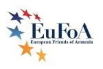 Европейские друзья Армении