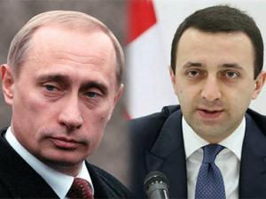 Путин и Гарибашвили