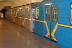 metro Kieva