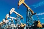 нефтяные доходы