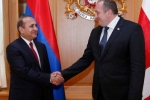 Абрамян и Маргвелашвили