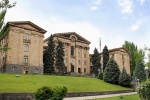 Армения парламент