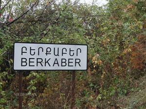 Беркабер