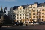 Киев вид на Хмельницкого