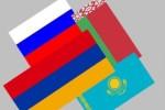 Армения и ТС