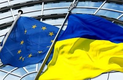 EU i UA