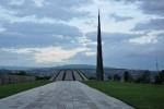 Геноцид армян памятник
