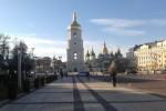 Киев вид на Софию