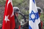 Турция и Израиль