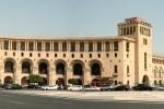 Здание МИД Армении