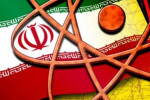 ядерная программа Ирана
