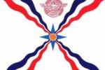 Ассирийская община