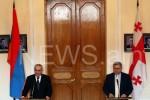 Главы парламентов