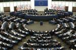 Комиссия Европарламента