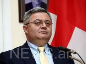 Спикер парламента Грузии