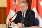спикер парламента Грузии Давид Усупашвили