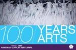 100 лет, 100 искусств