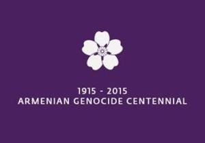 100-летие геноцида