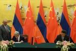 Армении и КНР