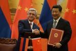Саргсян и Си Цзиньпин
