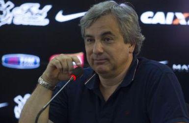 Сержио Джаникян