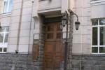 Центробанк Армении
