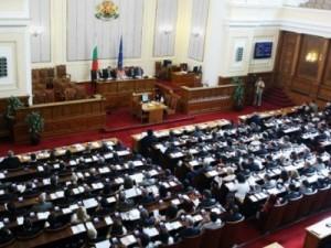 Болгарский парламент