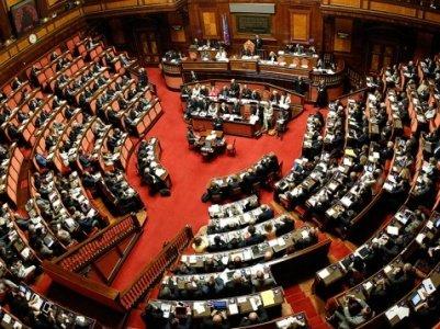 Итальянский Сенат