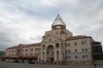 Национальное Собрание НКР