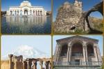 музеи Армении