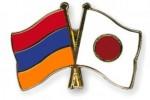 Armeniya i YAponiya