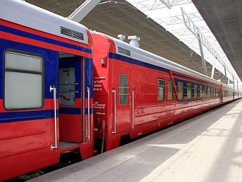 поезд «Армения»