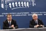 Главы МИД Армении и Сербии
