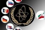 Иран и «шестерка»